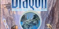 Dragon magazine 200