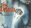 Dragon magazine 14