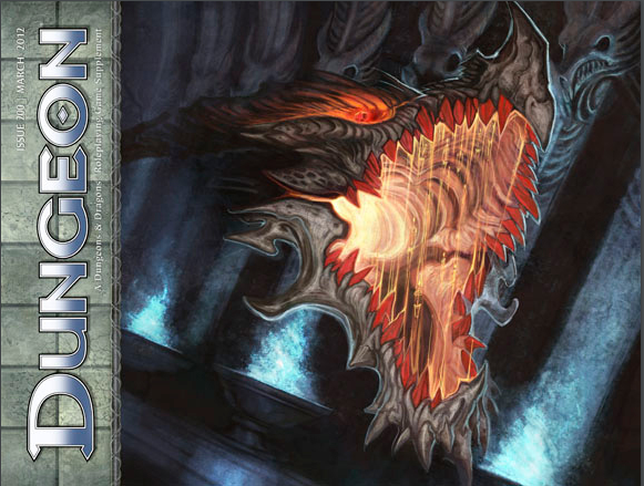 File:Dungeon200.PNG