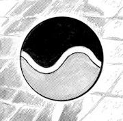 File:ShadowmastersTelflammSymbol.jpg