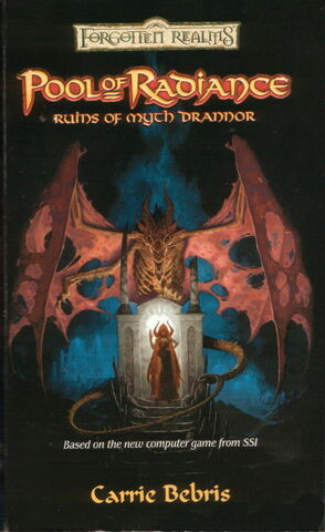 File:Pool of Radiance-The Ruins of Myth Drannor.jpg