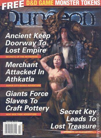 File:Dungeon magazine 88.jpg