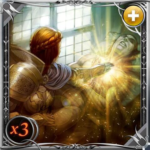 File:Arena of War - Spell - Cure Serious Wounds.jpg