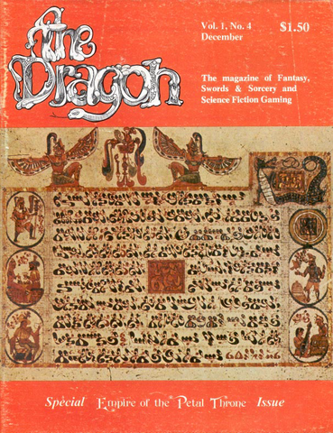 File:Dragon magazine cover 4.png