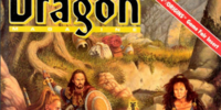 Dragon magazine 179