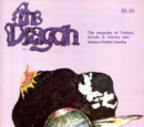 Dragon magazine 3