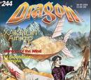 Dragon magazine 244