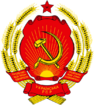 Coat of Arms of the Ukrainian SSR