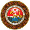 Coat of Arms of the Georgian SSR