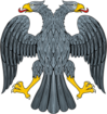 Emblem of the Russian Provisional Government