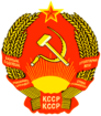 Coat of Arms of the Kazakh SSR