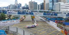 Hong Kong 2016-17