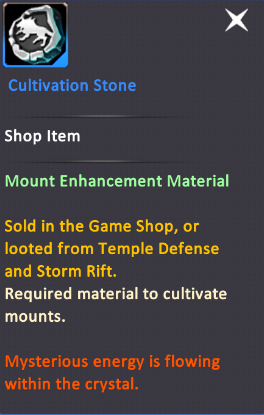 Cultivation Stone1