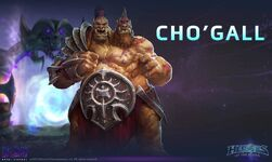 Chogall Heroes of the storm CP-Kit 1194