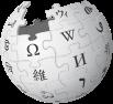 File:WikipediaLogoSmall.png