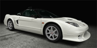 File:2005 Honda NSX-R GT.jpg