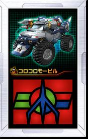 Ar card11 img
