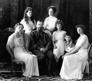 File:Russian Imperial Family 1911.jpg