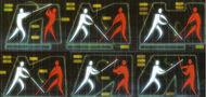 Formes Combat.jpg