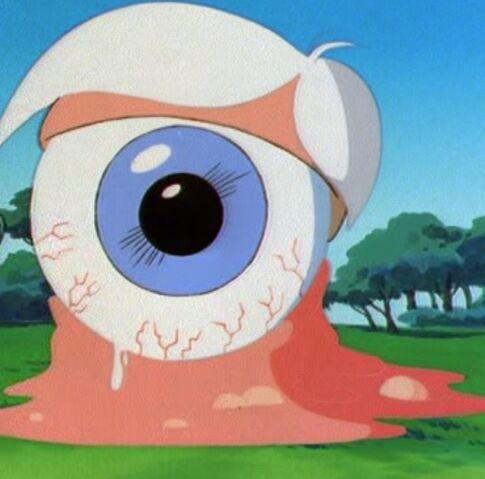 File:Eye of newt.jpg