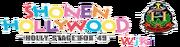 Shounen Hollywood Wiki-wordmark