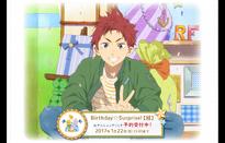 Asahi birthday 2017