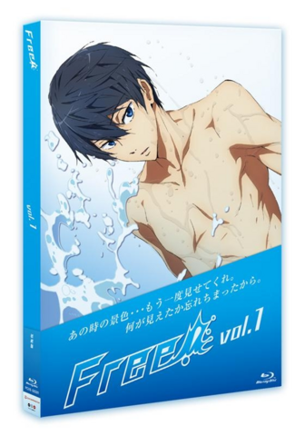 File:Free! Vol.1 Blu-ray package.png