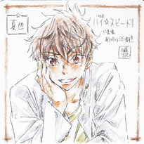 Hs special art natsuya