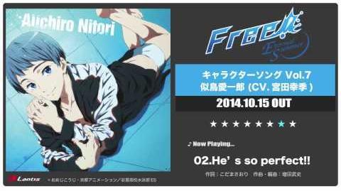 『Free!-Eternal Summer-』キャラクターソング Vol.7 似鳥愛一郎 (CV
