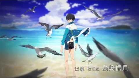 「映画 ハイ☆スピード!-Free! Starting Days-」特報-0