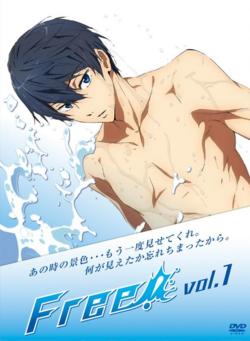 Free! Vol.1 DVD