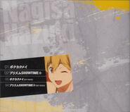 FREE! ES CHARACTER SONG - NAGISA HAZUKI 4