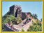 Fichier:B.great wall.png