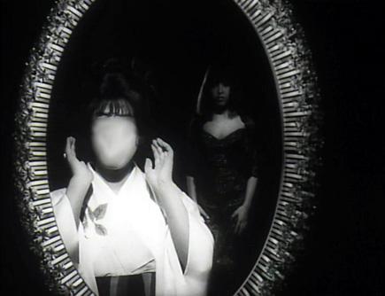 File:Dark Reflection Ritual 1.jpg