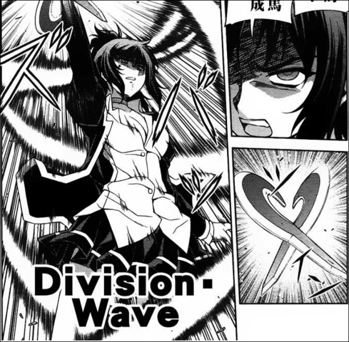 File:Division Wave.png