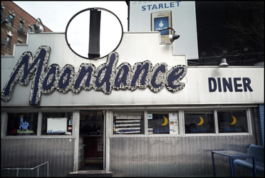 File:MoondanceDiner.jpg