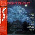 Fright Night Japan Soundtrack 01.jpeg