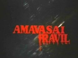 Amavasai Iravil (Moonless Night) Title Screen