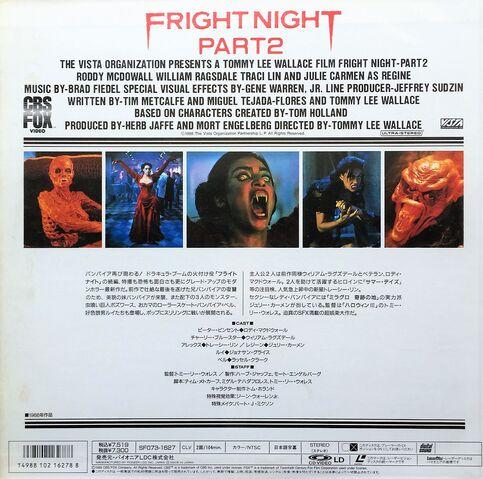 File:Fright Night Part 2 Japanese Laserdisc Back cr.jpg
