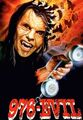 976 Evil German VHS art.jpg