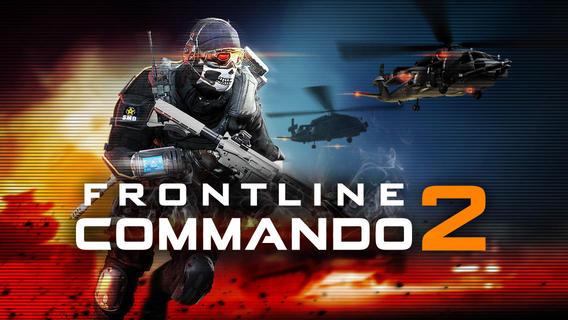 File:Frontline Commando 2 Wallpaper.jpeg