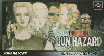 Front Mission Series Gun Hazard