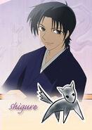 Chr Shigure