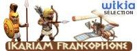 Fichier:Spotlight-ikariam-fr.jpg