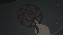 File:Blood Rune.jpg