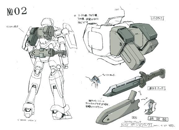 File:M9E - Backpack.jpg