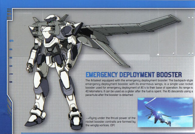 File:Emergencydeploymentbooster.jpg