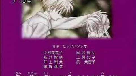 Full Moon wo Sagashite ED2 Myself