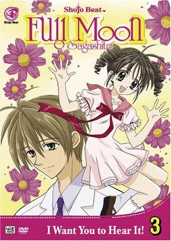 File:English - Full Moon DVD vol. 3.jpg