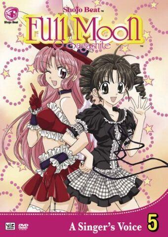 File:English - Full Moon DVD vol. 5.jpg